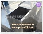 插座UV紫外線耐候老化箱掌握核心技術