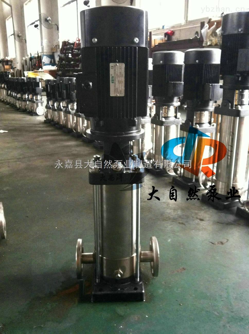 供应CDLF2-180多级立式离心泵