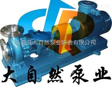 供应IH125-100-315高温化工泵