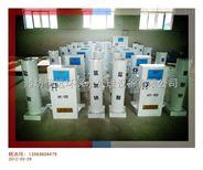 北京zui靠谱的二氧化氯发生器生产商