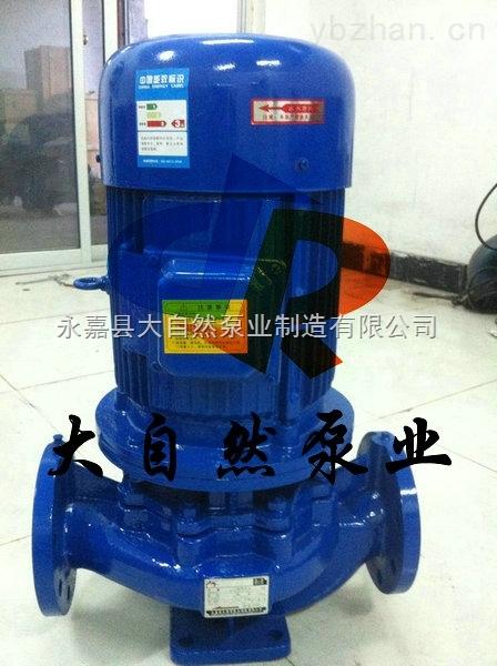 供应40-200单相管道泵