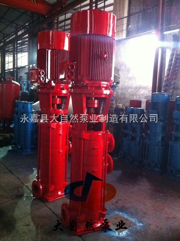 供应XBD4.0/10-65LG立式单级消防泵
