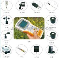 TNHY-4温室环境记录仪