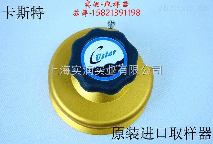 上海紡織天平價格,山東紡織專用天平