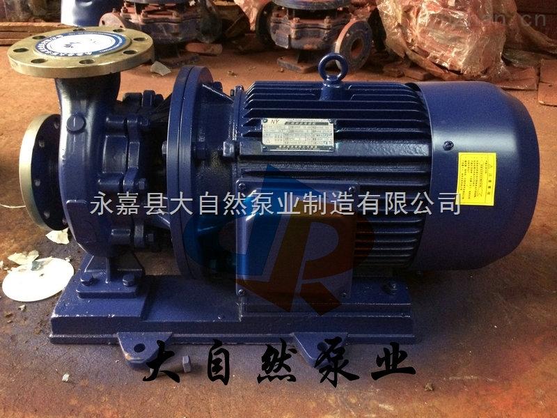 供应40-125A热水型管道泵