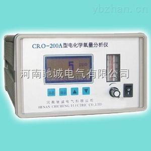 CRO-200A微量氧分析仪
