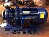 供应65-125(I)管道泵选型