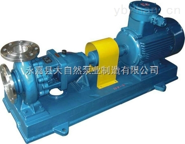 供应IH80-65-125单级单吸化工离心泵