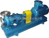 供應IH80-65-160單級單吸離心泵