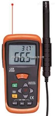 二合一红外温湿度测量仪DT-616CT价格北京金泰科仪批发