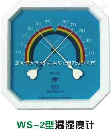 WS-2型温湿度计