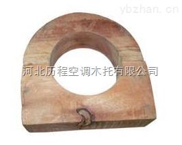 供应管道固定用防腐中央空调木管托159*30
