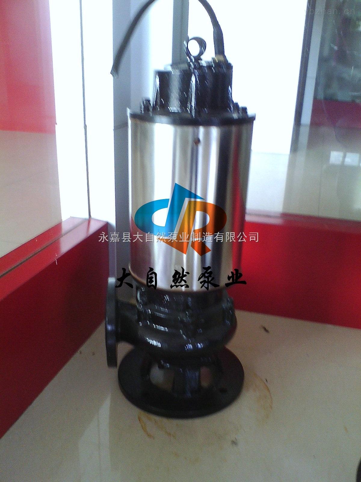 供应JYWQ100-80-30-2000-15潜水式无堵塞排污泵
