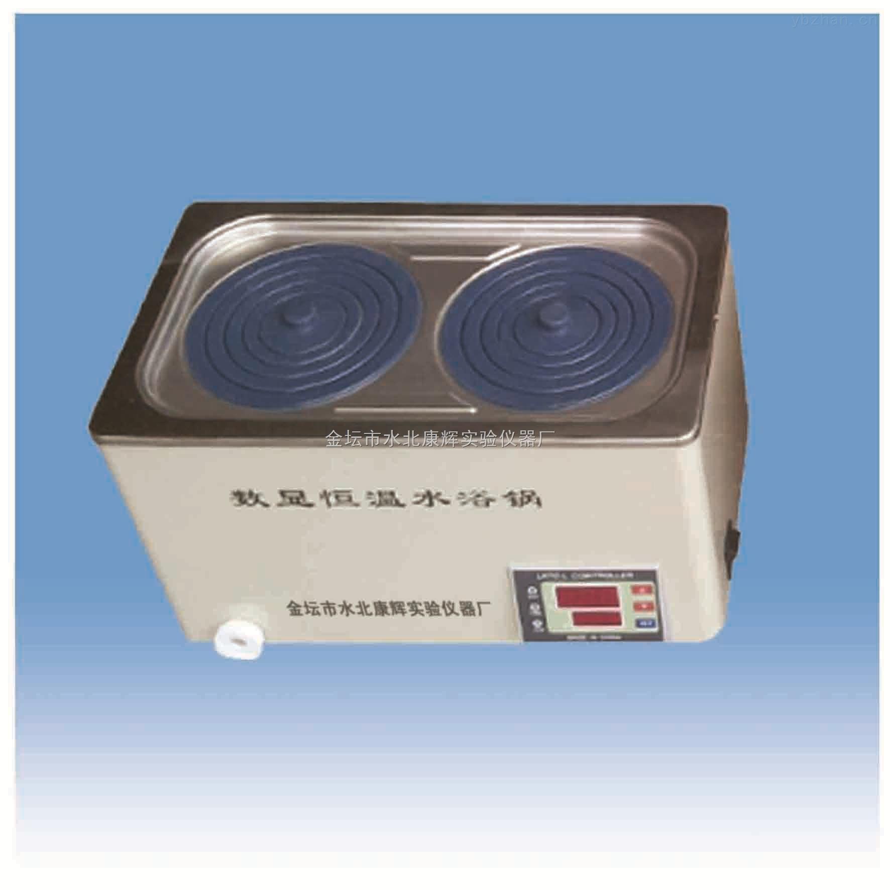 供应HH-S2数显恒温水浴锅一次成型锅体