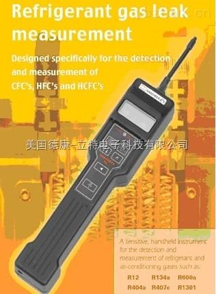 Gascheck G2型便携式光离子化检测仪PID
