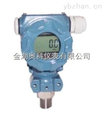 AK-YBSQ-01蒸汽压力变送器
