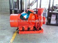 供应XBD10.2/35-125-315B消防泵生产厂家