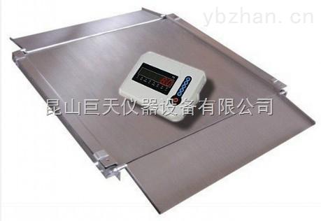 九江電子秤1噸電子地磅,九江1噸小地磅稱價錢
