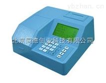 多参数水质快速分析仪/多参数水质检测仪
