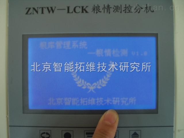 电厂温湿度检测系统