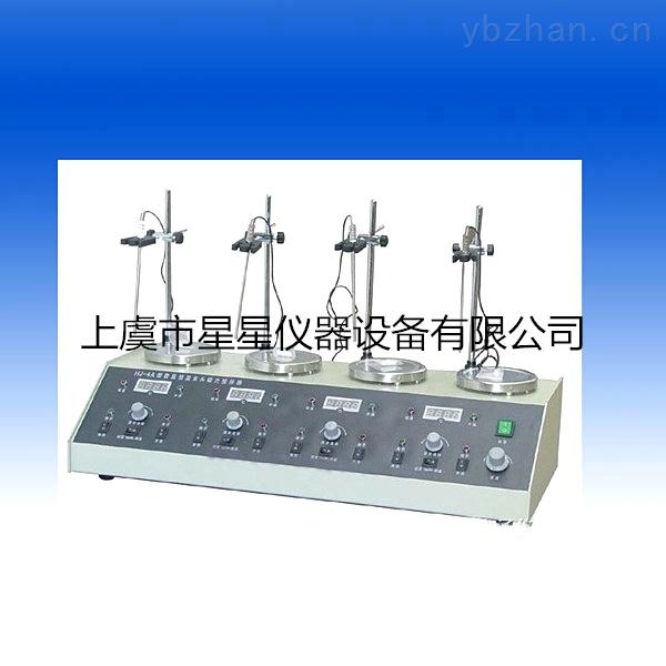 HJ-4型多头磁力加热搅拌器 批发价 注意事项 特点