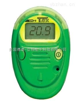 T.ex一氧化碳氣體檢測儀
