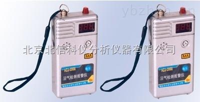 JC19-AJZ-2000-甲烷檢測報警儀