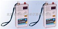 甲烷檢測報警儀