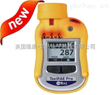 有毒气体检测仪PGM-1860