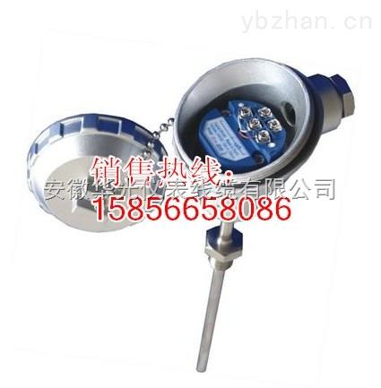 西昌一体化热电阻样品#可控型一体化热电阻#带手操器一体化热电阻价格