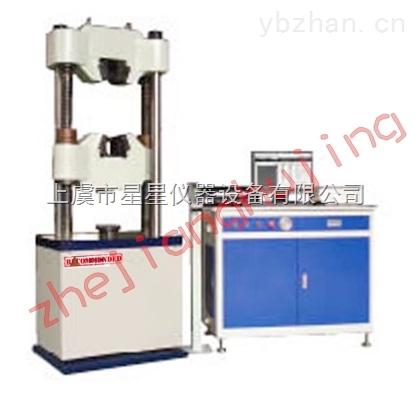 WAW-300B微机电液伺服试验机 生产厂家 技术参数 热销型