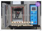 电子元器件电子元器件振动试验台传动报价