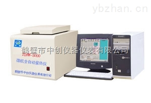 全套檢測煤炭熱卡儀,Z快速煤炭質量檢測儀器設備在中創