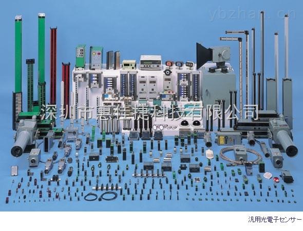 日本原装进口Takex竹中光电传感器PA-450