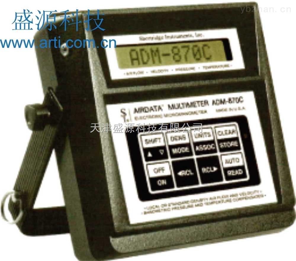 多参数测量仪