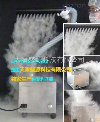 天津盛源CRF系列气流流行测试仪、水雾发生器