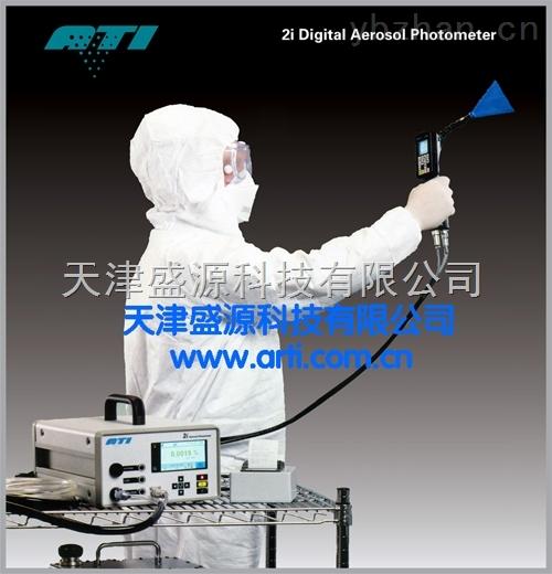 美国ATI 2H过滤器检漏仪