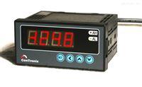 CH6智能数显仪表 温控仪 Contronix品牌 温度压力湿度 万能输入