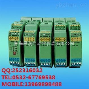 4-20mA电流分配器 电压分配器 信号隔离器【高精度智能型】