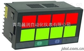低价供应虹润正品单/双回路闪光报警器 8路闪光报警器厂家