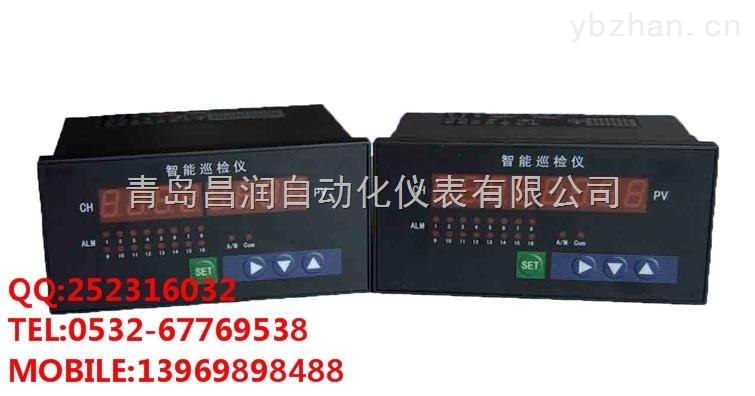 万能输入 统一报警XMDA-08/16智能温度巡检仪/智能多点巡测仪