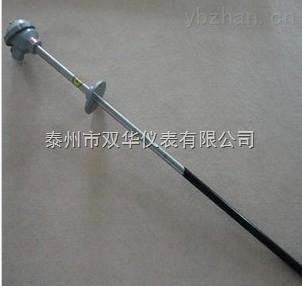 K型耐磨熱電偶