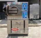 电线电缆艾思荔不锈钢高压加速老化试验箱 标准,多次出口