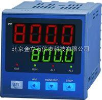 XM808/908/808P/908P系列自整定专家PID控制仪表