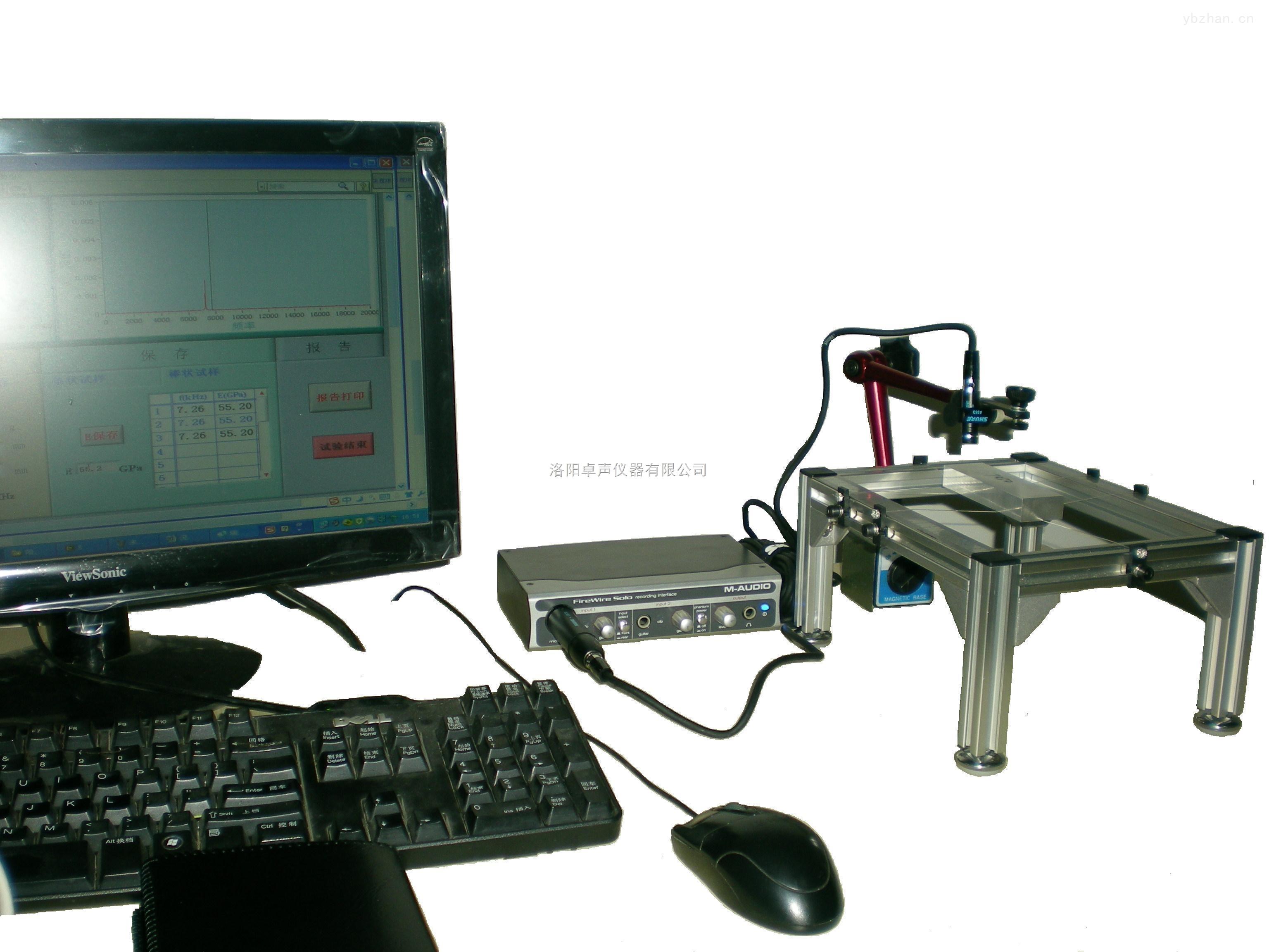 金属弹性模量测试仪