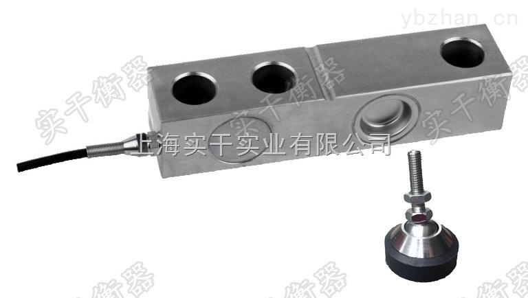 小地磅传感器-500kg小地磅传感器
