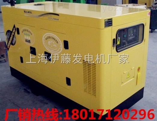 伊藤动力发电机生产厂家