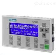 西門子TD400C顯示器