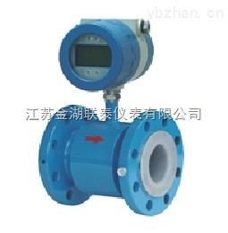 LT-LDE-50-污水電磁流量計
