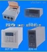 安徽天康ZOY-4F氧化鋯分析儀